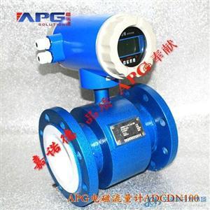 天津湖南APG-ADC防爆电磁流量计