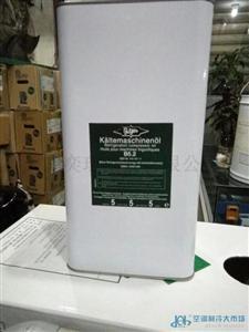 比泽尔5.2冷冻油