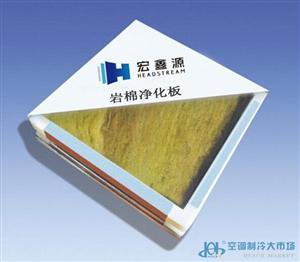 外墙岩棉复合板价格 专用的外墙岩棉保温复合板价格表