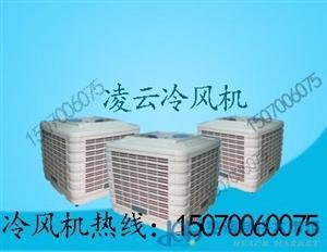 福州冷风机重庆通风设备杭州新风换机换气设备咨询