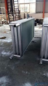 表冷器厂家