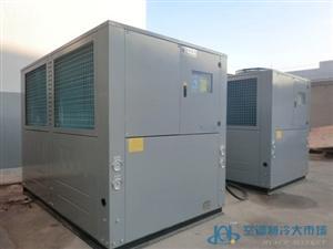 青岛风冷模块式冷水机组