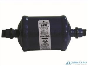 EMERSON/艾默生干燥过滤器BFK-084S北京银海松