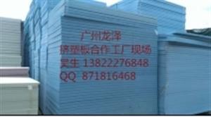 广州地暖挤塑板厂家