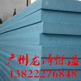 广州花都区挤塑板厂家直销