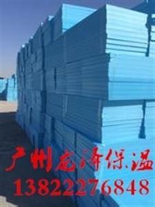 广州白云区挤塑板厂家