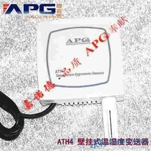 温湿度传感器壁挂型ATH4-B 管道型ATH4-G天津湖南