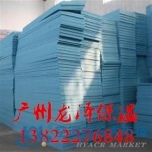 广州萝岗区挤塑板厂家