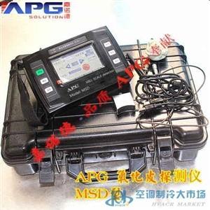 氧化皮堆积检测仪MSD天津湖南