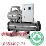 新佳ssdr涡旋模块式水地源热泵机组