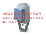 西门子电动液压执行器SKB32.51 带断电复位