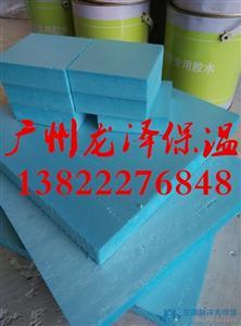 清远屋顶保温材料挤塑板厂家