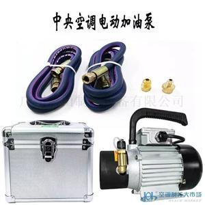 中央空调电动加油泵QSA―PCO―4 电动加油泵