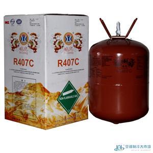 冰龙制冷剂R407c