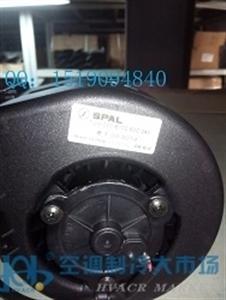 散热风扇意大利spal蒸发风机008-B100-93D