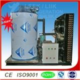 500Kg-10吨工业用商超商用制冷系列片冰制冰机