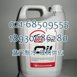 爱德华Ultragrade 70 Oil