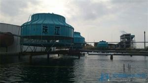 珠江圆形工业冷却塔