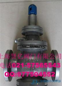 Y43H―16C活塞式蒸汽减压阀