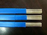 低熔点45银焊条,45%低熔点银焊丝