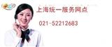 专修)上海大金中央空调服务电话【清洗保养网点】