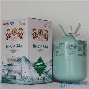 制冷剂R134A 13.6KG