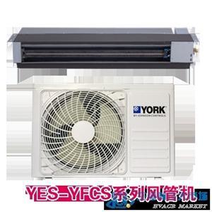 淮北新朝晖约克中央空调风管机系列