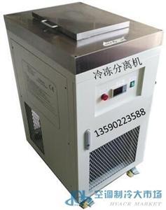 富达冷冻拆屏机BKDW-2334