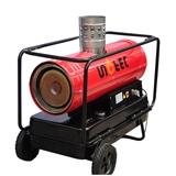 暖风机25KW,柴油供热设备