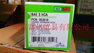 艾默生BAE系列热力膨胀阀
