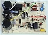 海信变频东方赌场 注册即送38元电路板外机主板