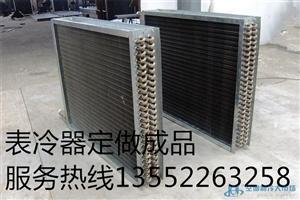 大兴表冷器维修定做 离心泵维修 热交换器清洗