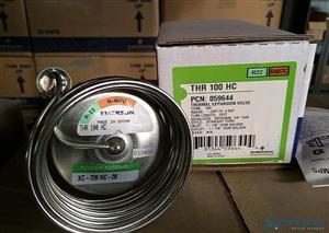 艾默生热力膨胀阀THR-100 HC