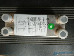 空调冷库制冷板换/油冷中冷经济器/板式换热器 1 匹