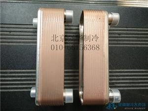 空调冷库制冷板换/油冷中冷经济器/板式换热器 2 匹