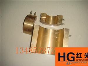 广西铸铜加热圈,电热圈