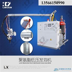 领新聚氨酯车载小冰箱填充低压发泡机