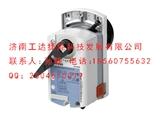 GDB161.9E风阀执行器,西门子一级代理商