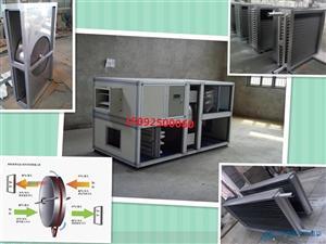 表冷器加热器厂家台州表冷器生产基地润泽批发表冷器