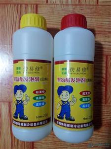 深圳聚氨酯发泡剂批发