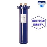 可拆式油分离器