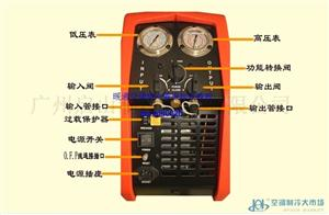 冷媒回收机 制冷剂回收加注机