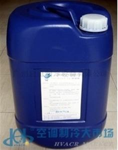 中央空调水循环系统清洗剂 中央空调清洗剂