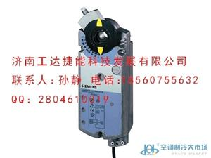 GBB164.1E西门子风阀执行器