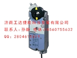 西门子风阀执行器GBB166.1E