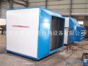 河南KRJ-25/40/45Q空气加热机组
