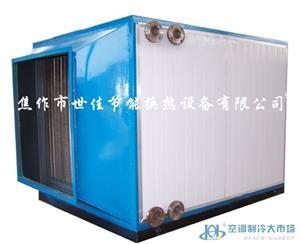 WZFY-20/70/3-Z型矿井加热机组
