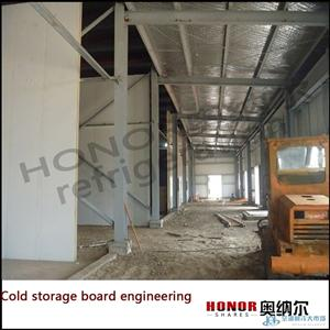 b1级聚氨酯冷库板专业生产厂家 资质齐全