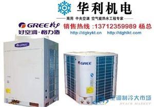 格力空气能热水器直热循环式机组