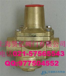YZ11X全铜支管式减压阀